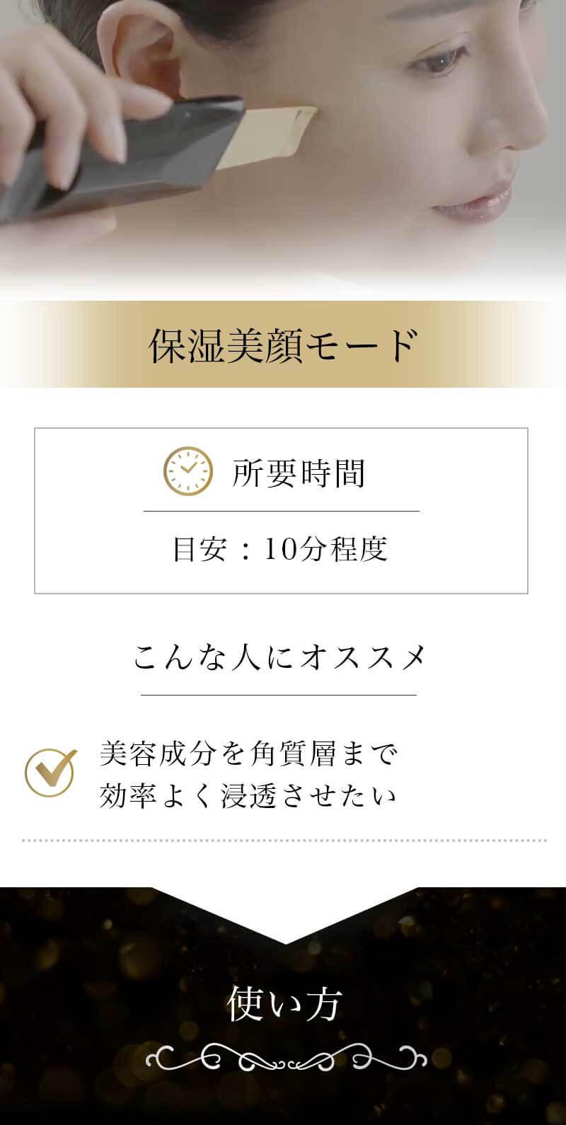 Facepump Premium